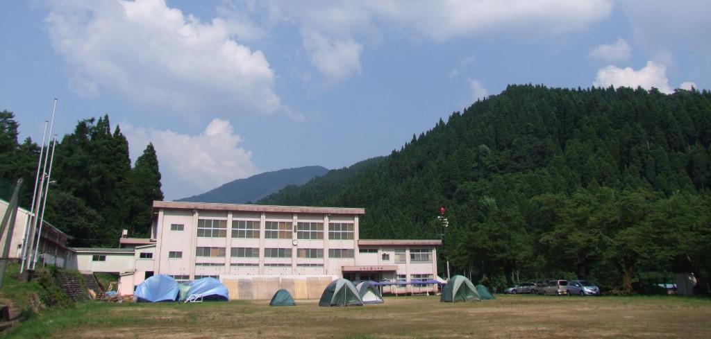 自然体験共学センター
